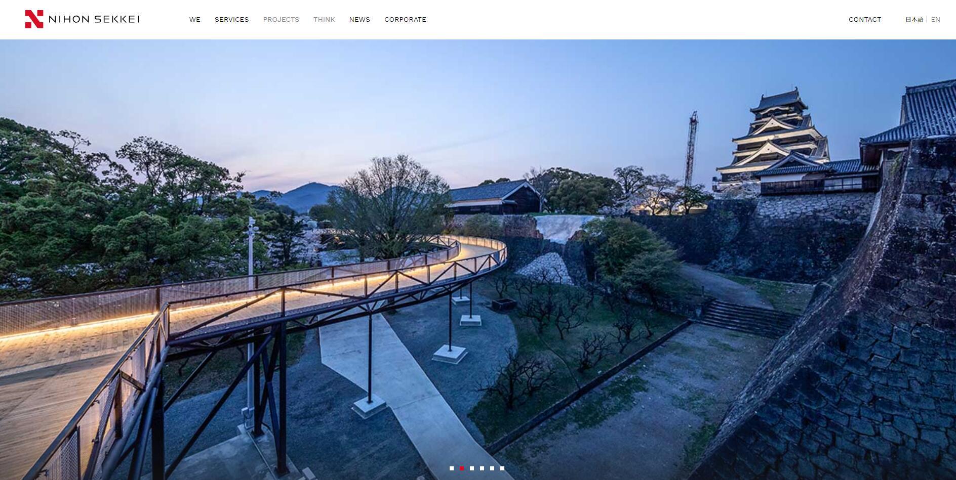 Nihon Sekkei
